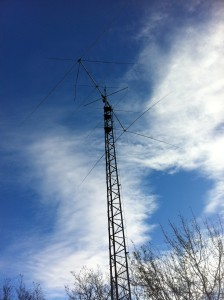 Tower 2 with multi-band quad antenna.
